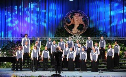 Broadland Youth Choir