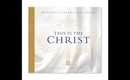 This Is the Christ by Mormon