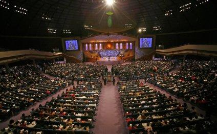 World Changers Church