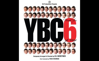 Ybc 6: Modeh Ani (Thank You)