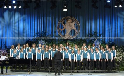 Cantate Youth Choir