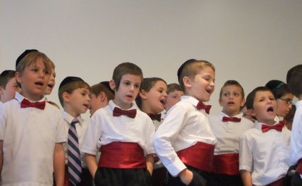 Jewish Boys Choir