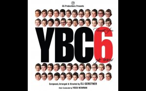Yeshiva Boys Choir songs