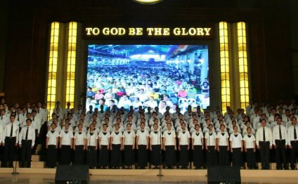Gospel songs for Children Choir