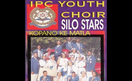 Church Choir Music free download