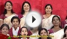 Sharjah Marthoma Church Choir - Christmas Carol Songs 2013